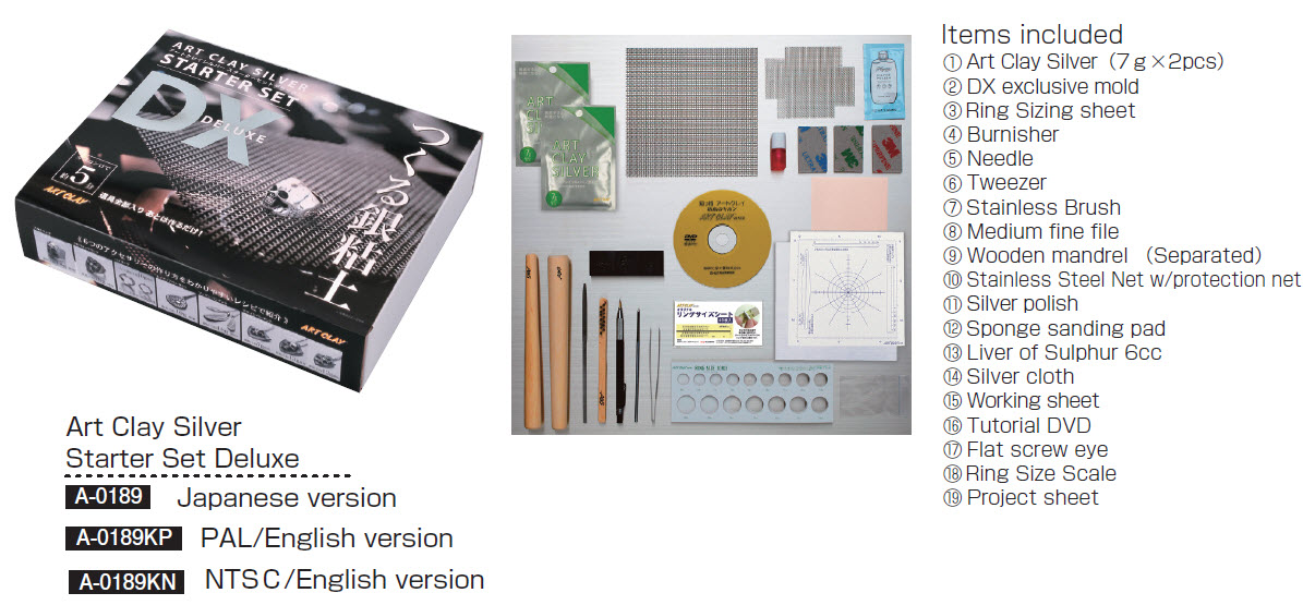 A 0189KP Art Clay Silver Starter Set Deluxe
