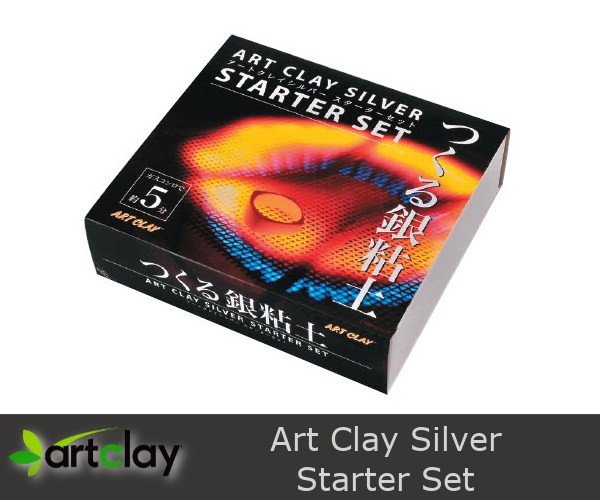 A-0188KP Art Clay Silver Starter Kit Box 600 x 5005