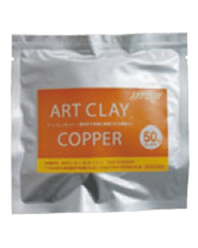 Art Clay Copper - 50g